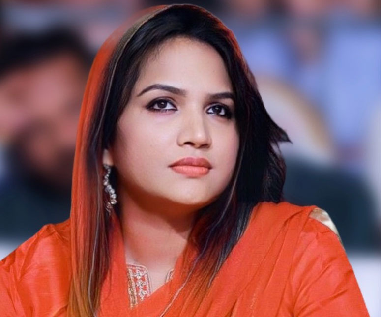 Rajeena Ali