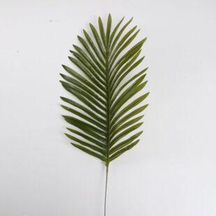 KACPER SUNFLOWER LEAF PLANT