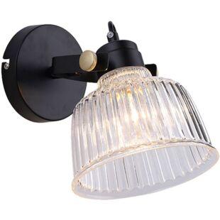 CEMIEN SANGRIA LAMPS